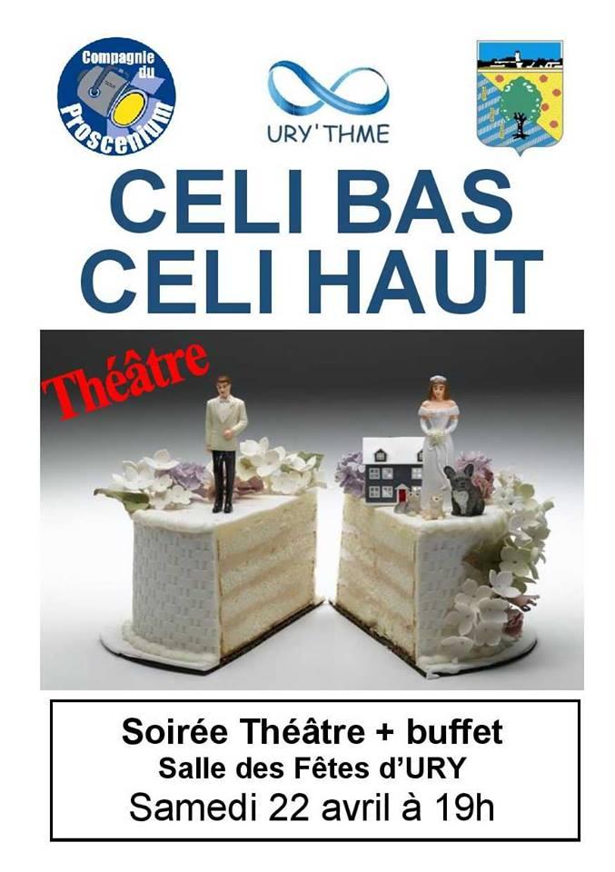 urytme theatre 1